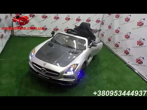Детский электромобиль Mercedes SLS SX-812 AMG, M 2760 ...-11-2, серебро