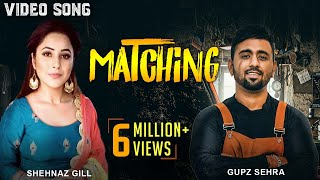 Matching | New Punjabi Song | Gupz Sehra | Latest Punjabi Songs 2018 | Ustad G Records