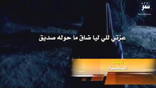 getlinkyoutube.com-شيله: الخوه اداء غزاي بن سحاب كلمات خلف الغريقان