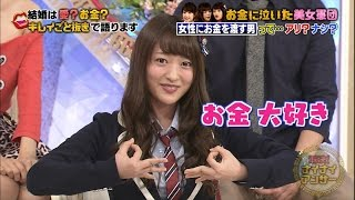 getlinkyoutube.com-ナイナイ NMB48 小谷里歩 ヤバすぎる貧乏生活を告白 AKB48 SKE48 HKT48