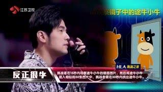 getlinkyoutube.com-最强大脑3  Super Brain, China 2016, 0122 season 3, TV show, T-ara, Jay Chou, Sudoku [HD]