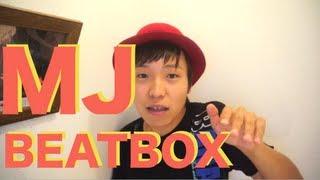 getlinkyoutube.com-Michael Jackson Beatbox!!