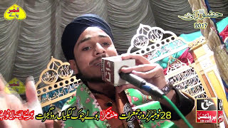 Farhan Ali Qadri Naats 2018   Mehfil E Naat (Huzoor Ki Baatein)   Latest