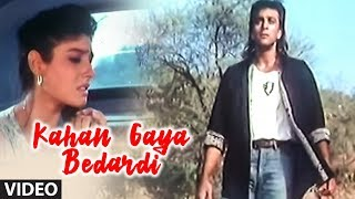 getlinkyoutube.com-Kahan Gaya Bedardi - Bewafa Sanam 'Sonu Nigam' (Sad Indian Song)