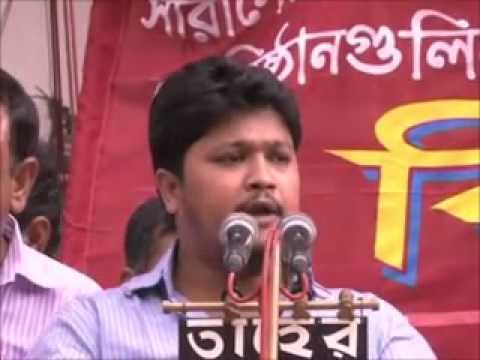 Shibir secretary genaral Abdul Zabbar in 18 party demo 06 09 12