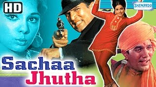 Sachaa Jhutha {HD} - Rajesh Khanna - Mumtaz - Old Hindi Full Movie - (With Eng Subtitles) width=
