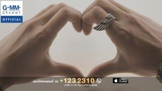 getlinkyoutube.com-ครึ่งใจ - กัน นภัทร【OFFICIAL MV】