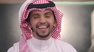 getlinkyoutube.com-صالح اليامي - سريني (فيديو كليب) | 2015