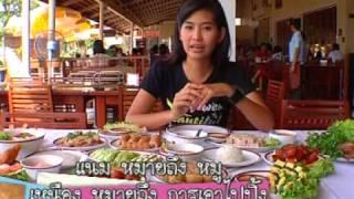 getlinkyoutube.com-เที่ยวไทยไม่ตกยุค  ตอน หนองคายเมืองน่าอยู่ 30 3
