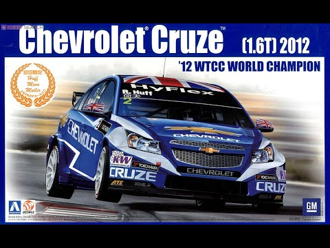 Beemax Chevy Cruze, Whats In The Box