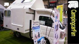 getlinkyoutube.com-【かるキャン】 スライドアウトで広い室内を実現した軽キャンパー Japanese Motorhome Campingcar