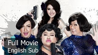 Full Thai Movie : Spicy Robbery [English Sub] Thai Comedy