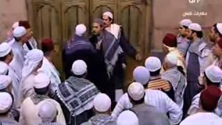 فضيحه ابو  عصام  في الحارة  ونومت الدكان
