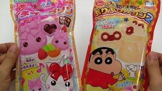 getlinkyoutube.com-Crayon Shinchan & Hoppe-chan Pudding ~ クレヨンしんちゃん ほっぺちゃん プリン 知育菓子