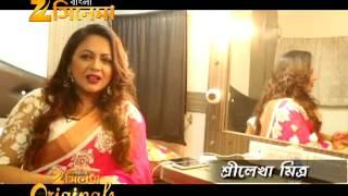 getlinkyoutube.com-Sreelekha Mitra on 'Loadshedding'