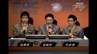getlinkyoutube.com-070303 GOM TV 10th MSL FINAL 마재윤 VS 김택용 03  3경기   Blitz X   by oskyloveo