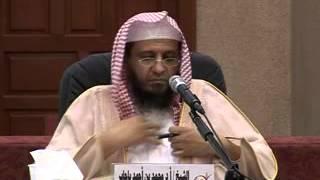 getlinkyoutube.com-شرح الروض المربع الدرس ( 120 ) الشيخ محمد باجابر