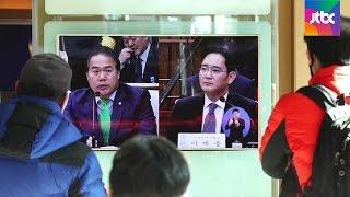 getlinkyoutube.com-[밀착카메라] 청문회 '뒷이야기'…중계 화면 밖 풍경