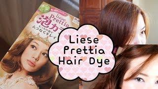 getlinkyoutube.com-Liese Prettia Bubble Hair Dye in Milk Tea Brown (DIY Hair Coloring) | Anna Luisa