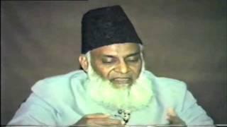 7/7- Tafseer Surah Al-Hashr By Dr. Israr Ahmed