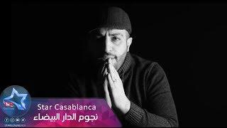 getlinkyoutube.com-سيف عامر - كل عمري / Video Clip