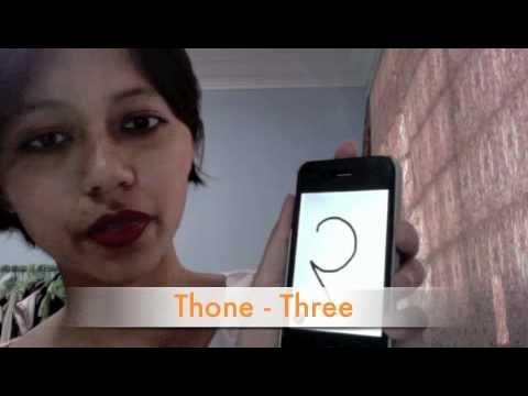 Burmese - Numbers, Numbers, Numbers - Part I