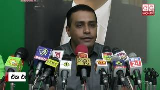 UNP responds to Minister SB's comments on executive presidency