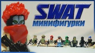 getlinkyoutube.com-Лего оружие спецназ полицеские минифигурки из китая - S.W.A.T LeLe