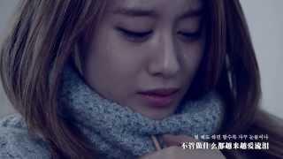 getlinkyoutube.com-《HD中韓字幕》孫浩俊 & The Seeya 越來越 MV (T-ara Jiyeon 智妍演出)