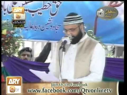 19 MAY 2013 PART 5 - Baray Sarkar Urs Mubarik, under His Holiness Haq Badshah Sarkar on ARY QTV