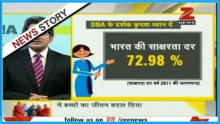 "DNA : Journey of ""Sonam Wangchuk"", Man who took education to level new heights in Ladakh"