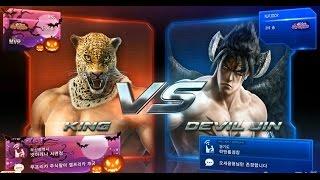 Tekken7 king(MBC) vs Deviljin(JDCR) 鉄拳7 철권7 korea online battle