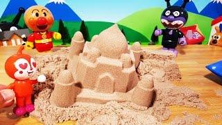 getlinkyoutube.com-アンパンマンおもちゃアニメ❤砂遊び!ドキンちゃんのお城でバイキンマン animekids アニメきっず animation Anpanman Toy