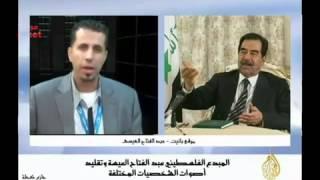 getlinkyoutube.com-نااااااار تقليد اصوات بعض الزعماء العرب ... عبد الفتاح العيسة ..