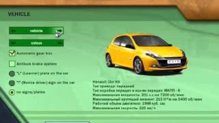 getlinkyoutube.com-شرح تحميل وتثبيت لعبة City Car Driving 2 2 7 تفعيل مباشر   YouTube