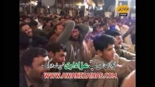 getlinkyoutube.com-Zakir Liaqat Hussain samandwana  Jalsa Zakir qazi Wassem Multan 13 March 2015