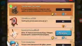 getlinkyoutube.com-Игра Битва легенд выпуск 1