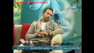 getlinkyoutube.com-لقاء مصطفى زماني في عيد الغدير الجزء الأول  .wmv