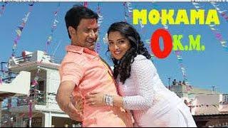 All Promotional Events of Dinesh Lal Yadav Nirahua Film 'MOKAMA 0KM' | Spicy Bhojpuri