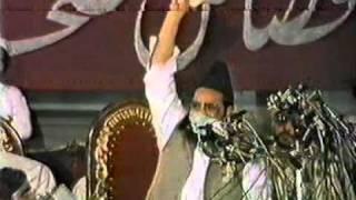 getlinkyoutube.com-Allama Habib Ur Rehman Yazdani Topic on ISLAM AUR MATAM