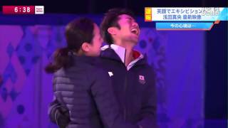 getlinkyoutube.com-Sochi 2014 EX Practice - Yuzuru Hanyu, Mao Asada, others
