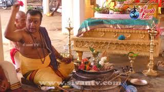 மல்லாகம் பழம்பிள்ளையார் கோவில் சங்காபிசேகம் 13.07.2018