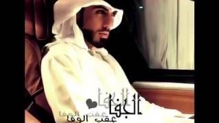 getlinkyoutube.com-ابنساكم  نبيل شعيل