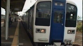 getlinkyoutube.com-再アップ 【レア?】JR常磐線 415系1901番 2階建て車両