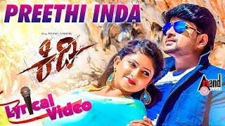 Kidi | Preethi inda | New Lyrical Video Song 2017 | Bhuvan Chandra | Pallavi | Emil | Nagaraj.T width=