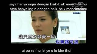 shang le sin te ni jen ce me le (lirik dan terjemahan)
