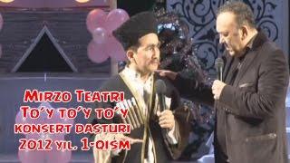 getlinkyoutube.com-Mirzo teatri - To'y-to'y-to'y nomli konsert dasturi 2012 1-qism