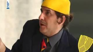 أبو عزيز في السفارة الفرنسية