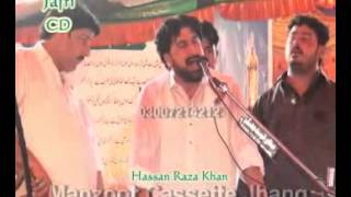 getlinkyoutube.com-Zakir Mushtaq Hussain shah ,Fresh  majlis 17 july 2014 mochiwala jhang