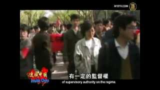 getlinkyoutube.com-辛灏年谈「六四」 Xin Haonian: Tiananmen Square Protests (English Subtitles)